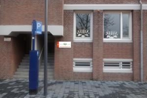 foto-nieuwe-pand-denbosch